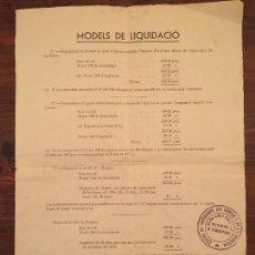 Documentos antiguos: ANTIGUO DOCUMENTO MODELS DE LIQUIDACIÓ AÑO 1933 CENTRE DE DEPENDENTS DEL COMERÇ DE MATARÓ . Lote 132157338