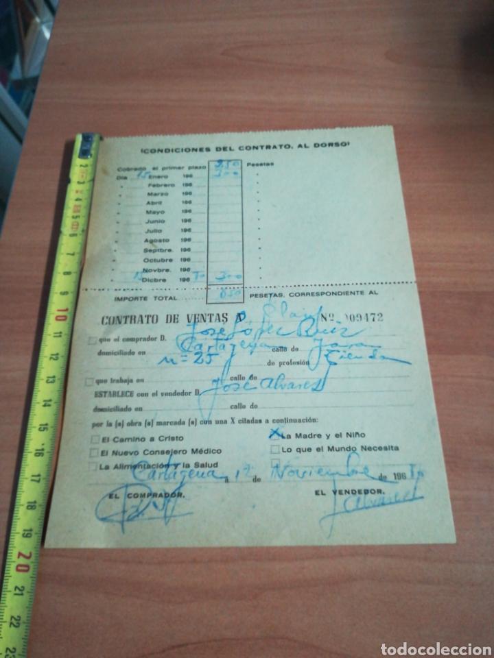 ANTIGUO CONTRATO COMPRA VENTA AÑOS 60 (Coleccionismo - Documentos - Otros documentos)