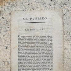 Documentos antiguos: FOLLETO DOCUMENTO SOBRE GUERRA INDEPENDENCIA TARRAGONA 1810. Lote 132896746