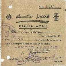 Documentos antiguos: AUXILIO SOCIAL - FICHA AZUL -. Lote 133340162