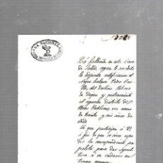 Documentos antiguos: CUBA. LA NACIONAL. CASA DE SALUD MODERNO. 1862. CERTIFICADO DEFUNCION DE ESCLAVO NEGRO. SLAVES. Lote 133526998