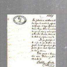 Documentos antiguos: CUBA. LA NACIONAL. CASA DE SALUD MODERNO. 1862. CERTIFICADO DEFUNCION DE ESCLAVO NEGRO. SLAVES. Lote 133527058