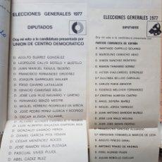 Documentos antiguos: GRANDISIMO LOTE DE RECORTABLES Y PROPAGANDA 1977 Y TRANSICION. Lote 133568827