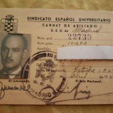 Documentos antiguos: CARNET SEU UNIVERSIDAD 1951 MADRID. Lote 133613894