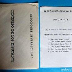 Documentos antiguos: PAPELETA ELECCIONES GENERALES 1977. DIPUTADOS. CON SOBRE. UNIÓN DE CENTRO DEMOCRÁTICO. TARRAGONA.. Lote 133669498