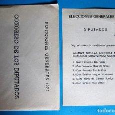 Documentos antiguos: PAPELETA ELECCIONES GENERALES 1977. DIPUTADOS. CON SOBRE. ALIANZA POPULAR. PROVINCIA DE TARRAGONA.. Lote 133669946