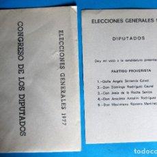 Documentos antiguos: PAPELETA ELECCIONES GENERALES 1977. DIPUTADOS. CON SOBRE. PARTIDO PROVERISTA. PROVINCIA DE TARRAGONA. Lote 133670162