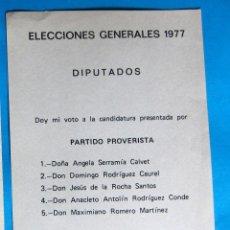 Documentos antiguos: PAPELETA ELECCIONES GENERALES 1977. DIPUTADOS. PARTIDO PROVERISTA. PROVINCIA DE TARRAGONA.. Lote 133670194
