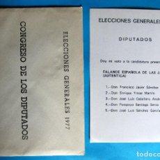Documentos antiguos: PAPELETA ELECCIONES GENERALES 1977. DIPUTADOS. CON SOBRE. FALANGE ESPAÑOLA DE LAS JONS. TARRAGONA. Lote 133670446