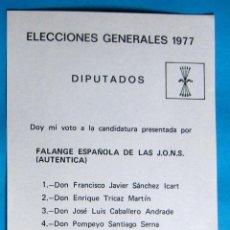Documentos antiguos: PAPELETA ELECCIONES GENERALES 1977. DIPUTADOS. FALANGE ESPAÑOLA DE LAS JONS. PROVINCIA DE TARRAGONA.. Lote 133670470