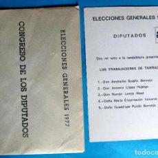 Documentos antiguos: PAPELETA ELECCIONES GENERALES 1977. DIPUTADOS. CON SOBRE. LOS TRABAJADORES DE TARRAGONA.. Lote 133670662