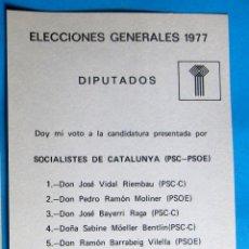 Documentos antiguos: PAPELETA ELECCIONES GENERALES 1977. DIPUTADOS. SOCIALISTES DE CATALUNYA. PSC - PSOE. TARRAGONA. Lote 133671090