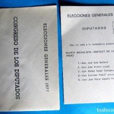 Documentos antiguos: PAPELETA ELECCIONES GENERALES 1977 DIPUTADOS. CON SOBRE PARTIT SOCIALISTA UNIFICAT DE CATALUNYA PSUC. Lote 133671374