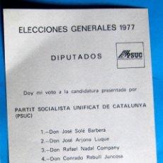 Documentos antiguos: PAPELETA ELECCIONES GENERALES 1977. DIPUTADOS PARTIT SOCIALISTA UNIFICAT DE CATALUNYA PSUC TARRAGONA. Lote 133671410