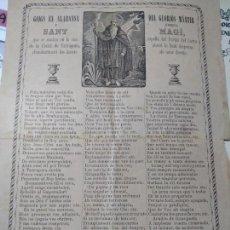 Documentos antiguos: TARRAGONA GOIGS DEL GLORIOS MÁRTIR ERMITA MAGI. Lote 133680074