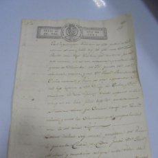 Documentos antiguos: PUERTO DE SANTA MARIA. 1821. TESTAMENTO. VER SELLOS. Lote 133813430