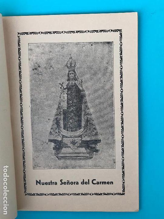 Documentos antiguos: Estatutos para el regimen de la hermandad de ntra. señora del carmen - 1944 - Ciudad de Mula - Foto 3 - 134031370