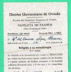 Documentos antiguos: PAPELETA DE EXAMEN AÑO 1954, OVIEDO, SELLO MUTUALIDAD NACIONAL DE ENSEÑANZA PRIMARIA ,ESPECIAL MOVIL. Lote 134061218