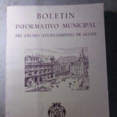 Documentos antiguos: ALCOY ALICANTE N° 1 BOLETIN INFORMATIVO MUNICIPAL.1963. Lote 134236833