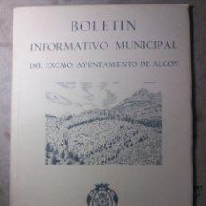 Documentos antiguos: ALCOY ALICANTE N° 6 BOLETIN INFORMATIVO MUNICIPAL 1966. Lote 134237081