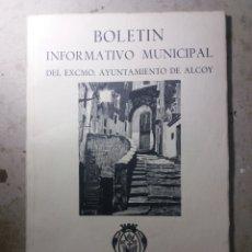 Documentos antiguos: ALCOY ALICANTE N° 7 BOLETIN INFORMATIVO MUNICIPAL 1967. Lote 134237179