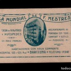 Documentos antiguos: 0184 ANTIGUA TARJETA DE VISITA DE LA MUNDIAL DE F. MESTRES.- CASA DE VIAJEROS Y HUESPEDES DE BARCELO. Lote 134437698