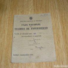 Documentos antiguos: CARTILLA - CAJA NACIONAL DE SEGURO DE ENFERMEDAD.1946.. Lote 135173110