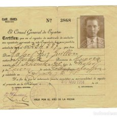 Documentos antiguos: CONSULADO GENERAL DE ESPAÑA EN CUBA. LA HABANA 1934 CERTIFICADO DE NACIONALIDAD. . Lote 135210374
