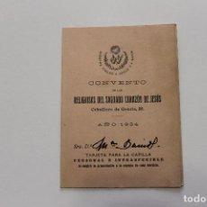 Documentos antiguos: CONVENTO RELIGIOSAS DEL SAGRADO CORAZON DE JESUS AÑO 1934, TARJETA CAPILLA, MADRID. Lote 135415850
