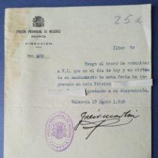 Documentos antiguos: OFICIO INGRESO EN PRISIÓN PROVINCIAL DE MUJERES VALENCIA 1938. Lote 136152238