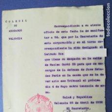 Documentos antiguos: OFICIO COLEGIO ABOGADOS VALENCIA 1938 DESIGNACIÓN LETRADO. Lote 150940930