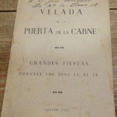Documentos antiguos: SEVILLA, 1957, PROGRAMA VELA DE LA PUERTA DE LA CARNE, VIRGEN DE LAS NIEVES, UNA JOYA. Lote 136616566