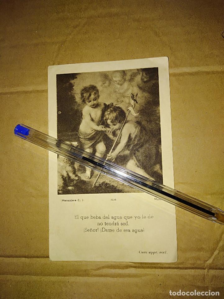 Documentos antiguos: alcaudete jaen acto primera misa iglesia del carmen 1952 - Foto 2 - 136867866