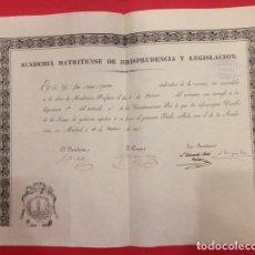 Documentos antiguos: ACADEMIA MATRITENSE DE JURISPRUDENCIA,TITULO O DIPLOMA A JOSE Mª NOGUERA 1847. Lote 137613934