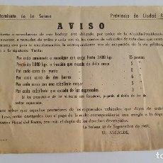 Documentos antiguos: AVISO AYUNTAMIENTO DE LA SOLANA. CIUDAD REAL. TARIFA PARA PAGO DE TASA DE OCUPACION VIA PUBLICA 1963. Lote 137626934