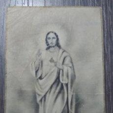 Documentos antiguos: INVITACIÓN ACTOS JUBILACION CATEDRÁTICO ESCUELA DE COMERCIO SANTANDER 1943. Lote 137939357
