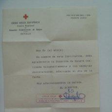 Documentos antiguos: CRUZ ROJA ESPAÑOLA : CARTA DE AGRADECIMIENTO A DONANTE DE SANGRE POR DONACION HECHA.. Lote 138191594