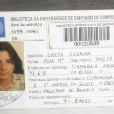 Documentos antiguos: CARNET DE LA BIBLIOTECA UNIVERSIDAD DE SANTIAGO DE COMPOSTELA AÑO 1995. Lote 138271790