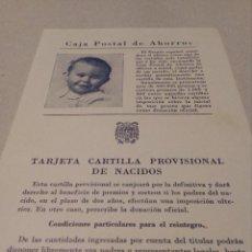 Documentos antiguos: TARJETA CARTILLA PROVISIONAL DE NACIDOS,DE LA CAJA POSTAL DE AHORROS.ORIGINAL.. Lote 200621171