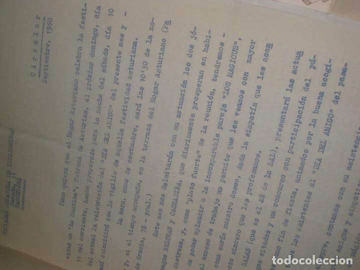 Documentos antiguos: gran lote documentos magia mago richman programas trucos revistas cartel - Foto 21 - 138826866