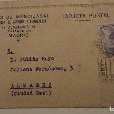 Documentos antiguos: ANTIGUA TARJETA COMERCIAL.HIJOS DE MENDIZABAL.HIERROS FERRETERIA.MADRID.AÑOS 40? JULIAN RAYO.ALMAGRO. Lote 138909478