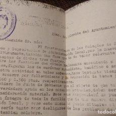 Documentos antiguos: HOJA COLEGIO OFICIAL DE INTERVENTORES Y DEPOSITARIOS DE VALLADOLID.1954.. Lote 138996526