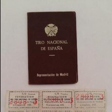 Documentos antiguos: CARNET DE IDENTIDAD Y CUPONES FEDERACION DEL TIRO NACIONAL DE ESPAÑA. AÑOS 50. Lote 139151962