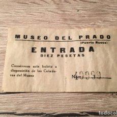 Documentos antiguos: R4786 ENTRADA TICKET MUSEO DEL PRADO PUERTA NUEVA (11-2-1958). Lote 139417558