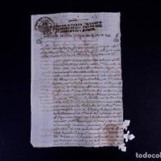 Documentos antiguos: MALLORCA. AUTOS MATRIMONIALES 1813. TIMBROLOGÍA, SELLOS Y FIRMAS.. Lote 140769806