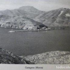 Documentos antiguos: CARTAGENA MURCIA ANTIGUO HUECOGRABADO AÑOS 40. Lote 140794234