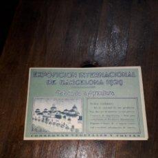 Documentos antiguos: EXPOSICION INTERNACIONAL DE BARCELONA 1929 PALACIO DE AGRICILTURA. Lote 140836982