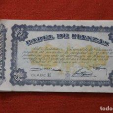 Documentos antiguos: 10 BILLETES, PAPEL DE FIANZAS, 5 PTS INSITUTO NACIONAL DE LA VIVIENDA, 1940. Lote 140910770