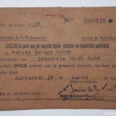 Documentos antiguos: SANTANDER. LICENCIA PARA USO DE APARATO RADIO-RECEPTOR EN DOMICILIO PARTICULAR. 1942. Lote 140950637