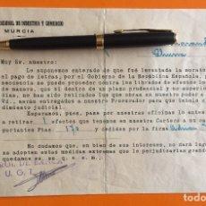 Documentos antiguos: MURCIA- U.G.T.- GUERRA CIVIL- REQUERIMIENTO PAGO BANCO INTERNACIONAL DE INDUSTRIA. Lote 140973230